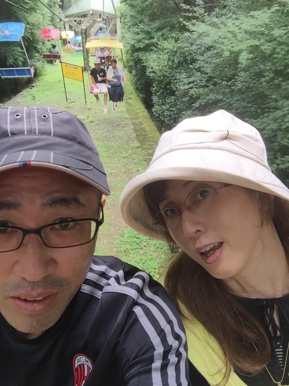 東京八王子高尾山登山ケーブルカーリフトスキー
