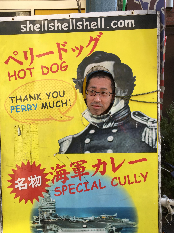 神奈川横須賀ペリー海軍カレーはめ込みどう?ぺりってる??