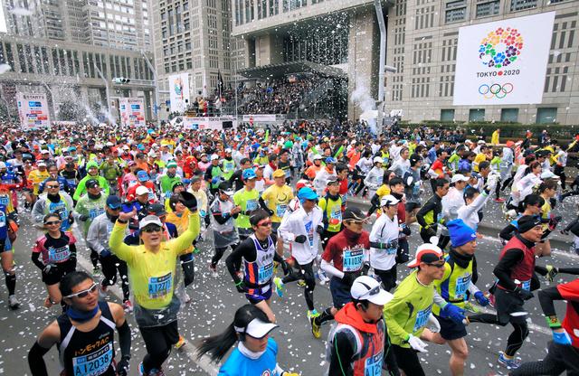 東京新宿東京マラソンスタート完走ランナーメダル3万人